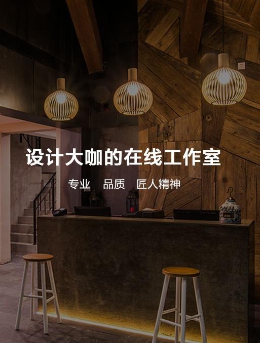 郑州设计师网独立设计师平台