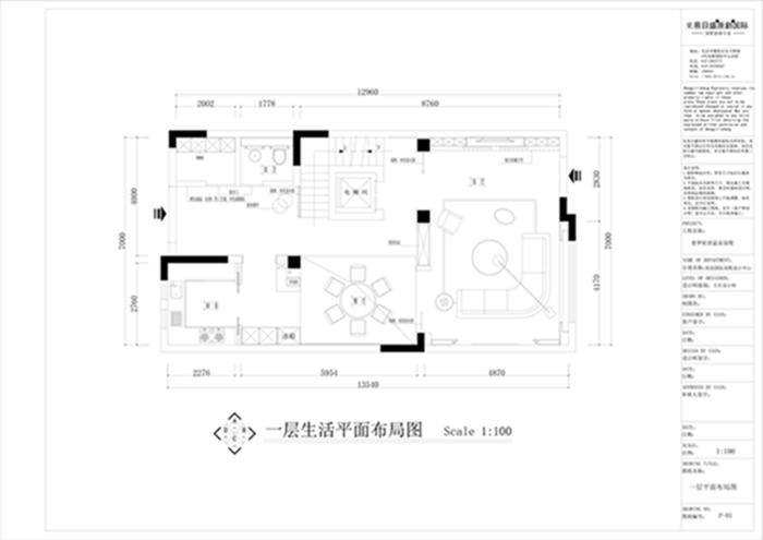 中原设计师网